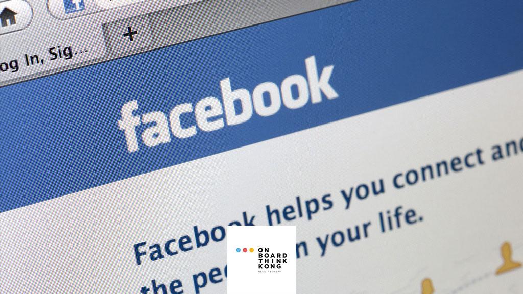 Jak szybko odpowiadać na zapytania na Facebooku?